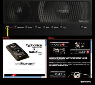 TYPHONICSのサイト