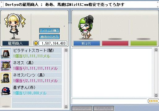 2010y11m15d_221939651.jpg