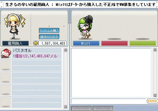 2010y11m15d_221957939.jpg