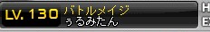 2010y12m27d_135623900.jpg