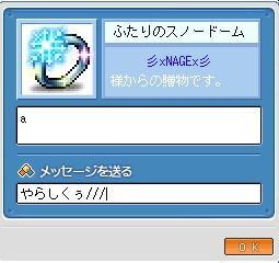 2011y06m27d_024543871.jpg