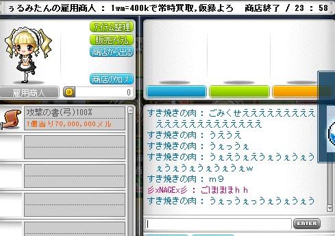 2011y07m31d_035208021_20110805041949.jpg