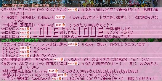 2011y08m04d_220815905.jpg