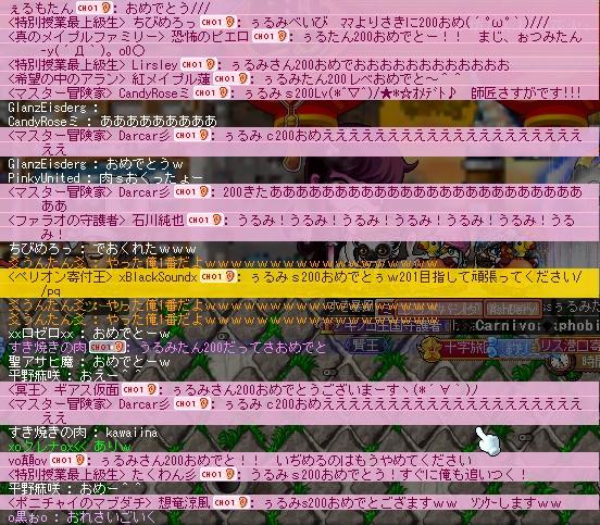 2011y08m04d_220851615.jpg