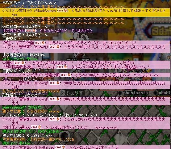 2011y08m04d_220917477.jpg