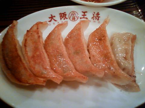 大阪王将 焼餃子