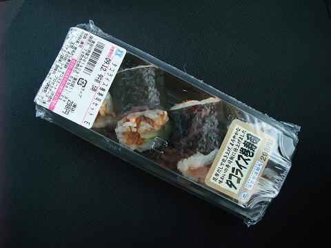 ローソン タコライス巻寿司