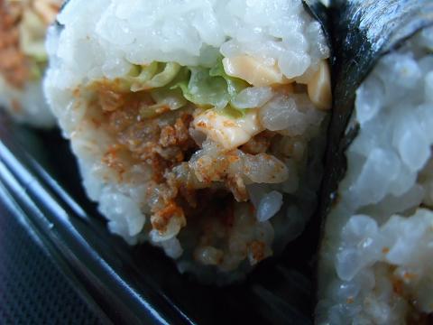ローソン タコライス巻寿司 アップ