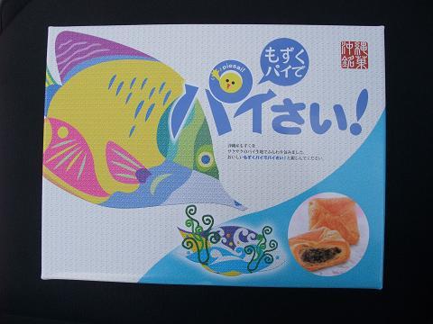 (株)お菓子のポルシェ パイさい もずくパイ 箱