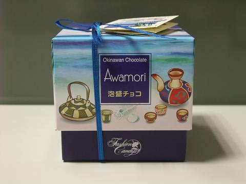 (株)ファッションキャンディ 泡盛チョコレート 箱