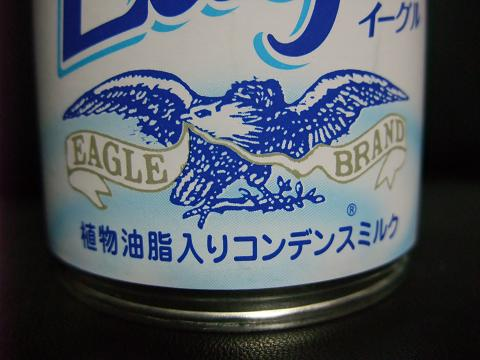 ワシミルク Eagle