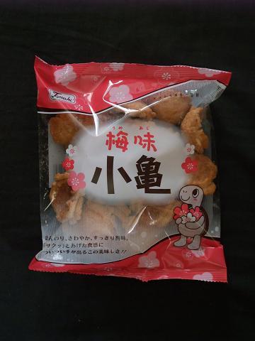 梅味小亀 玉木製菓