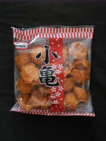 しょうゆ味小亀 玉木製菓
