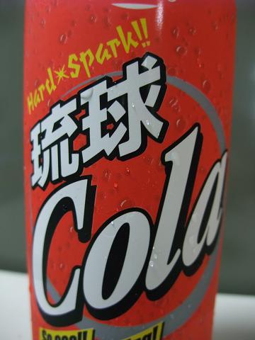 沖縄ボトラーズ(株) 琉球 Cola コーラ アップ