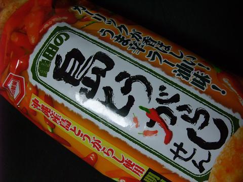 島とうがらしせん 亀田製菓株式会社 アップ