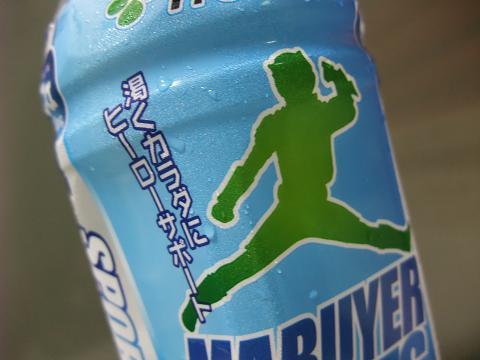 MABUYER SPORTS WATER ラベル (株)沖縄伊藤園