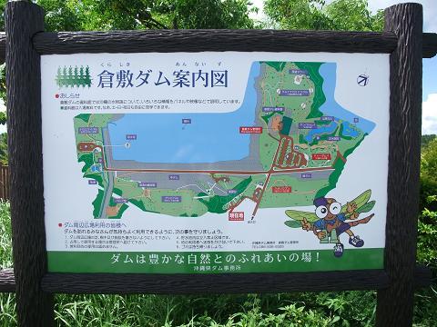 倉敷ダム 地図