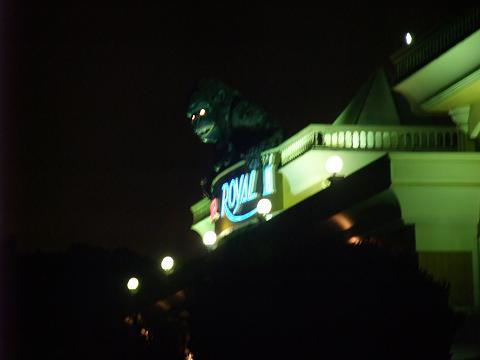 HOTEL Royal ? 夜 キングコングアップ