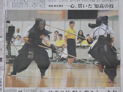 美ら島沖縄総体2010 琉球新報8月6日(金) なぎなた