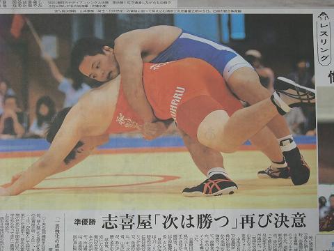 美ら島沖縄総体2010 琉球新報8月6日(金) レスリング