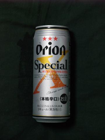 オリオンビール(株) Orion Special X