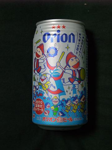 オリオンビール 2010 [夏限定] エイサー缶