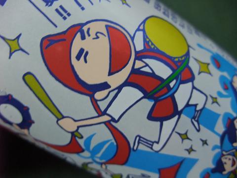 オリオンビール 2010 [夏限定] エイサー缶 エイサーの絵