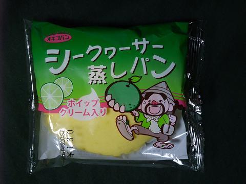 オキコ(株) シークヮーサー蒸しパン