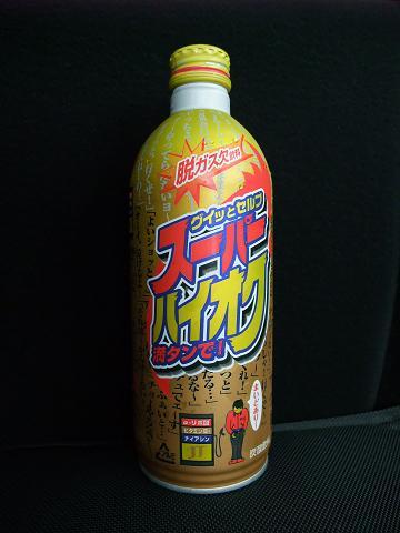 ジェイティ飲料(株) グイッとセルフ スーパーハイオク満タンで!1