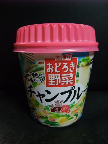 アサヒフードアンドケア(株) たっぷりおどろき野菜チャンプルー