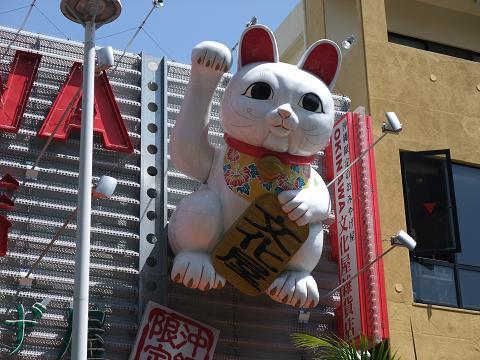 国際通り OKINAWA の招き猫