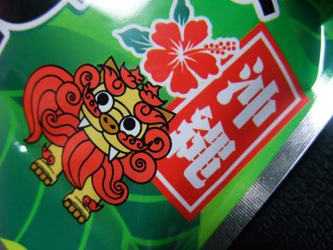 (株)琉民 そのまんま ビタミンC シークヮーサー シーサー