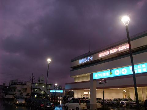 台風14号 2010 宜野湾の海