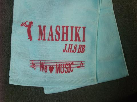 真志喜中学校吹奏楽部 2010香港マーチン具バンドフェスティバル出場 資金造成コンサート タオル