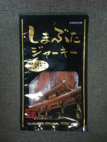 (株)オキハム しまぶたジャーキー黒胡椒 袋