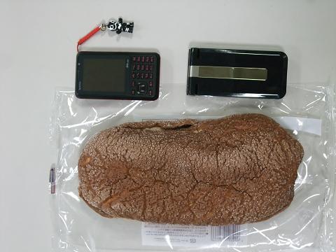 ウルトラメロンチョコ ぐしけんパン