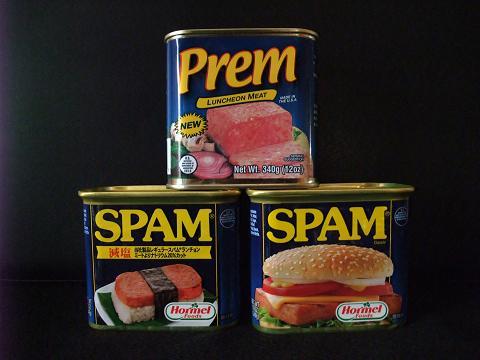 Prem LUNCHEON MEAT SPAM と比較2