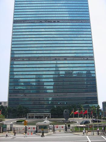 国際連合 united nations 1