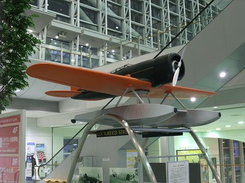 福岡空港 国際線の模型