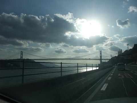 関門橋 近くから