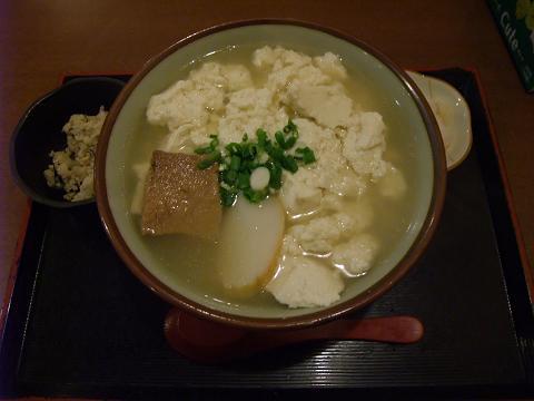 ゆし豆腐そば なび家