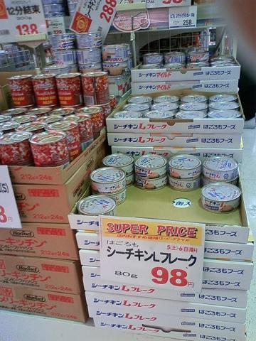 はごろもフーズ株式会社 シーチキン 首里りうぼう食品売り場 2