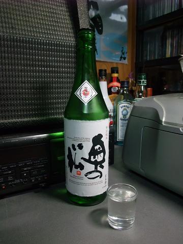 【奥の松】 奥の松酒造株式会社