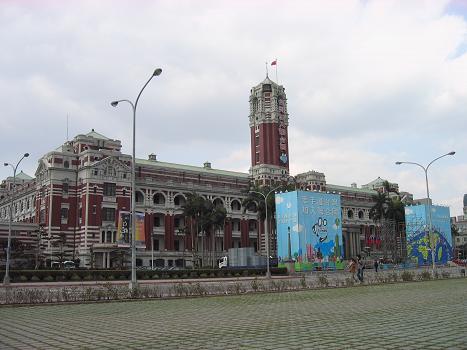 台湾総統府 (台湾 - 台北)