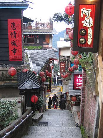 九#20221; 下り (台湾 - 台北)