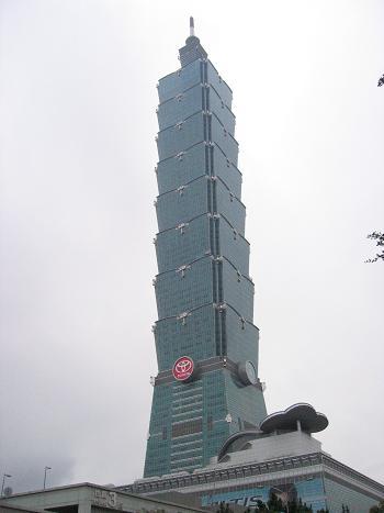 台北101 昼 (台湾 - 台北)