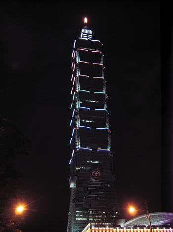 台北101 夜 (台湾 - 台北)