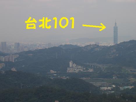 台北101 猫空行きのロープウェイから (台湾 - 台北)