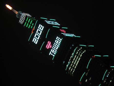 台北101 2008年ネオン (台湾 - 台北)