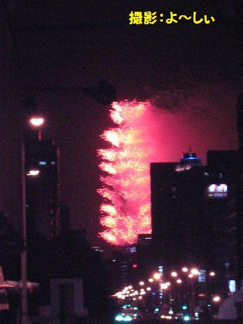 台北101 2007~2008年越し花火 (台湾 - 台北)